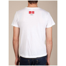 Noise Pop 2013 White Uniqlo Tee