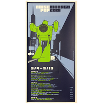 Noise Pop 2001 Chicago Poster