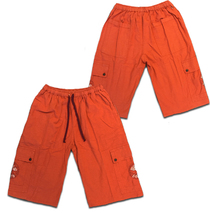 Railroad Earth - Fair Trade Tree Logo Orange Shorts