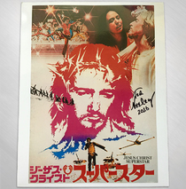 Ted Neeley - Japanese Poster Reproduction 8x10 Signed